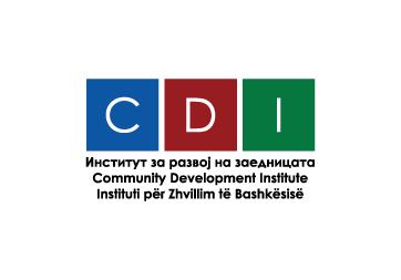 Институт за развој на заедницата