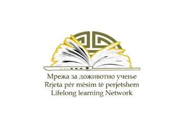 Мрежа за доживотно учење