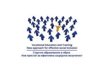 Стручно образование и обука